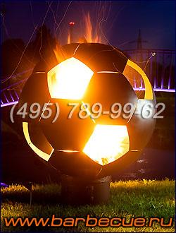 Необычный подарок - огненные сферы из металла. Фото. Мангалы дачные. Продажа шаров для огня