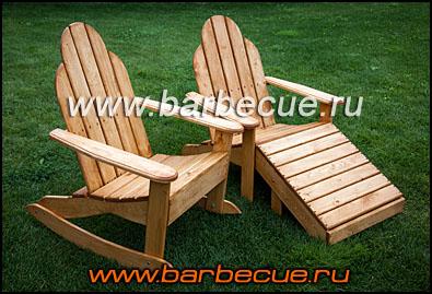 Садовое кресло-качалка. Кресло для сада с подставкой для ног. Купить садовое кресло