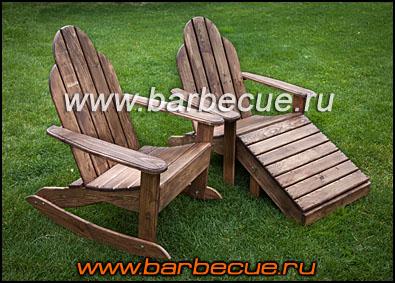 Садовое кресло-качалка. Кресло для сада с подставкой для ног. Заказать садовое кресло.